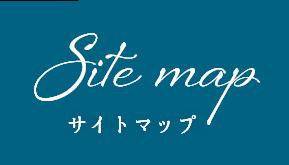 株式会社Laugh(ラフ)サイトマップ